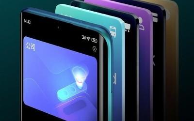 官方再曝小米CC9 Pro新特性 支持多功能NFC/紅外遙控