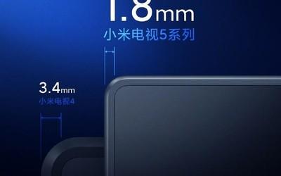 小米电视5部分详细参数公布 边框1.8mm/机身5.9mm