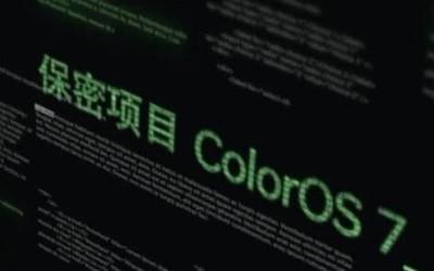 要来了 ColorOS 7将于明日正式官宣 有望11月20日发布