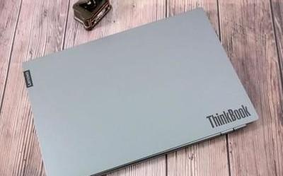 工作生活两不误 ThinkBook 14s让年轻人游刃有余