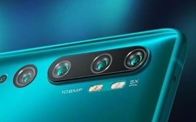 小米CC9 Pro新品发布会直播平台汇总 三大新品齐亮相
