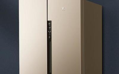 云米對開門冰箱只要899元 大容量/風冷無霜/APP調溫