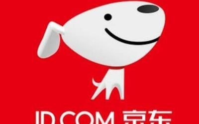 京东11.11开启手机超级品类日 iPhone11低至4699元起