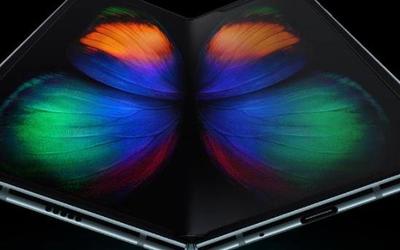 三星Galaxy Fold国行版价格公布 15999元/限量销售