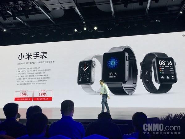 全球智能手表Q3出货量突破1400万 小米能否一战成名?