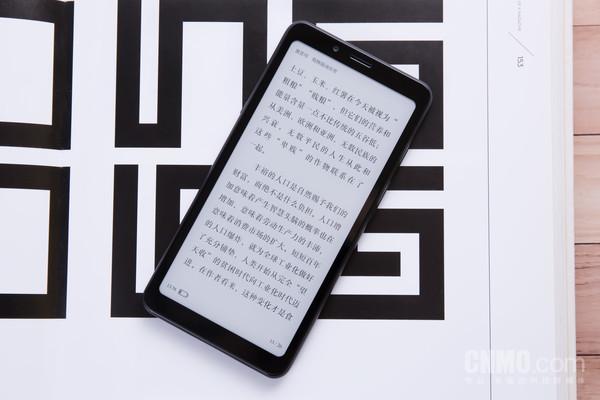 海信阅读手机A5评测 斩断烦恼丝 闹中取静享受阅读