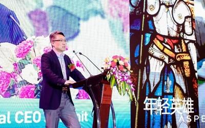 紫光展銳CEO楚慶出席Aspencore論壇 暢談管理問題