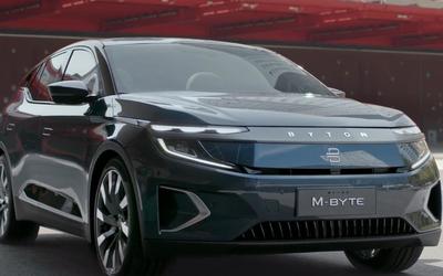 拜腾M-Byte纯电SUV发布 最大续航550km/约售35万元