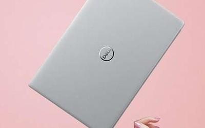 戴尔可折叠屏幕电脑专利图曝光 有两种铰链设计方案