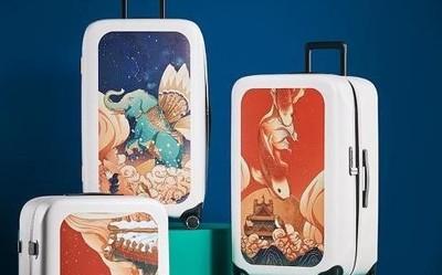 小米有品上架《上新了故宫》款旅行箱 众筹价399起