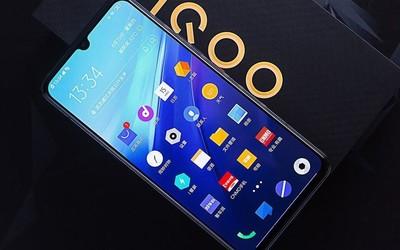 iQOO Pro 5G性能旗艦不止4秒下載1GB文件的超快感