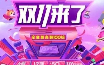 """苏宁""""双11""""1分钟战报上线 家电3C破10亿 苏宁国际破亿"""