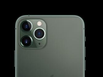 iPhone 11 Pro官方手机壳只要159元 原价为329元