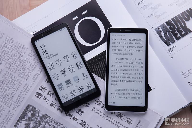 享受午后阅读时光 海信阅读手机A5图赏
