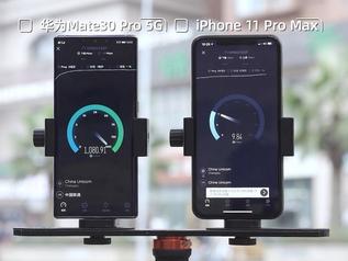 5G速度究竟有多快?华为Mate30系列 5G版来告诉你