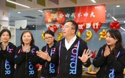 早报:荣耀双11终极战报出炉/天猫双11成交额2684亿