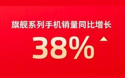 魅族双十一战报:客单价稳步增长/旗舰机销量增38%