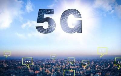中国移动副总裁:4G与5G将长期共存 不会轻易放弃4G
