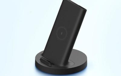 小米立式無線充電器上線眾籌 通用20W功率售價79元