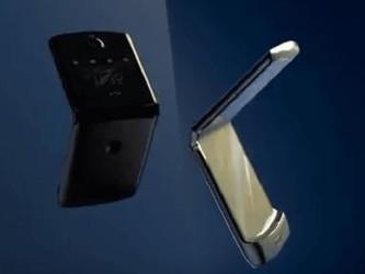 摩托羅拉官方賬號齊換頭像 或為迎接折疊屏手機到來