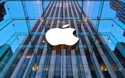 早报:16英寸MacBook Pro发布/摩托罗拉RAZR全曝光