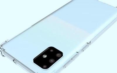 三星A51白色真機圖曝光 矩陣四攝/挖孔屏/高屏占比