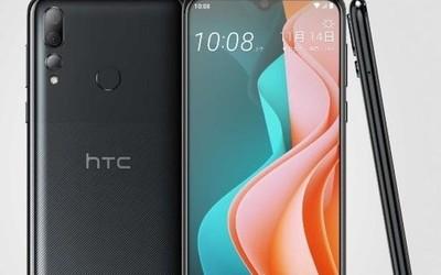HTC Desire 19s正式发布 联发科P22/13MP三摄/1400元