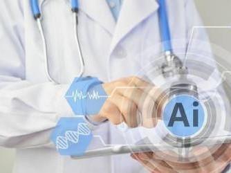 全球首家5G智慧医院!四川华西第二医院正式商用