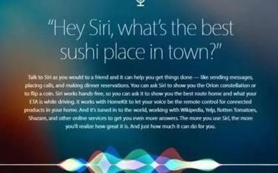 人工智能的灵魂:苹果申请新专利Siri或将读懂你的心