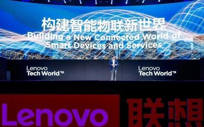 2019联想创新科技大会 构建未来全新智生活零售体系