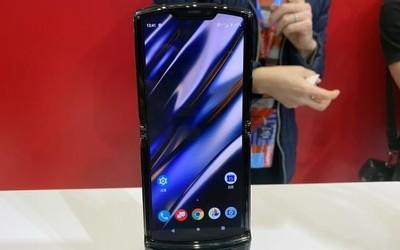 """""""复古""""折叠屏手机Moto Razr国行支持5G 售价有惊喜?"""