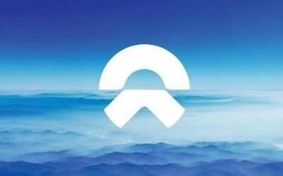 蔚来宣布中金汽车分析师奉玮担任黑龙江快三高手 主页|FO 18日开始生效