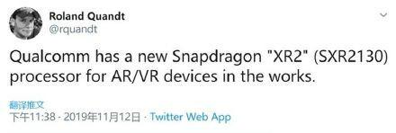 高通正在秘密研发骁龙XR2 用于AR VR增强现实体验