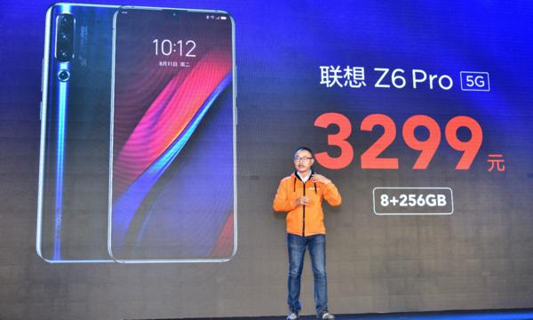 联想Z6 Pro 5G版正式发布 3299元击穿5G手机价格底限
