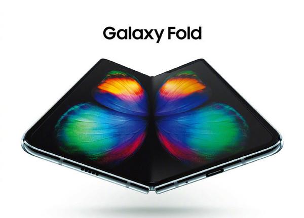 三星Galaxy Fold