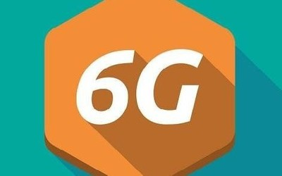6G研发团队组建完成 预计将于2030年进入商用阶段