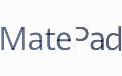 華為MatePad正式官宣 或為移動辦公新選擇/11.25發布