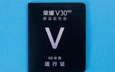 荣耀V30系列新品发布会邀请函到:5G标杆不止于快