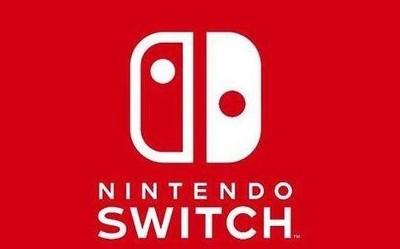 """任天堂Switch国行天猫店""""悄悄""""来袭 腾讯开启助攻模式"""