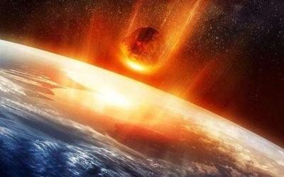 我們有2.6%的幾率活不過2022年?因為隕石要撞地球