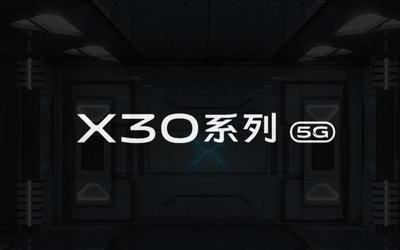 vivo X30配置售价全曝光!60倍潜望镜头/3798元起?