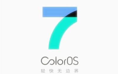 ColorOS 7系统发布 全新轻视觉/真全主题/影像创作