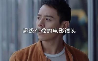 """荣耀V30系列电影级摄像 5G+电影镜头活脱""""小Mate30"""""""