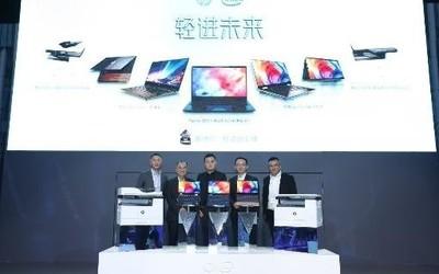 惠普发布新一代产品解决方案引领未来工作生活方式