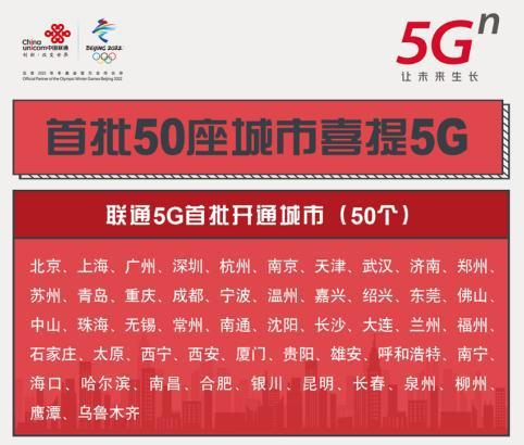 华为Mate30系列5G版惊现神操作 不办套餐也能用5G