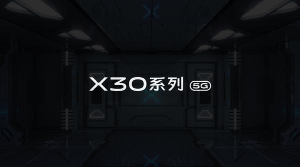 vivo X30疑似通过认证 33W快