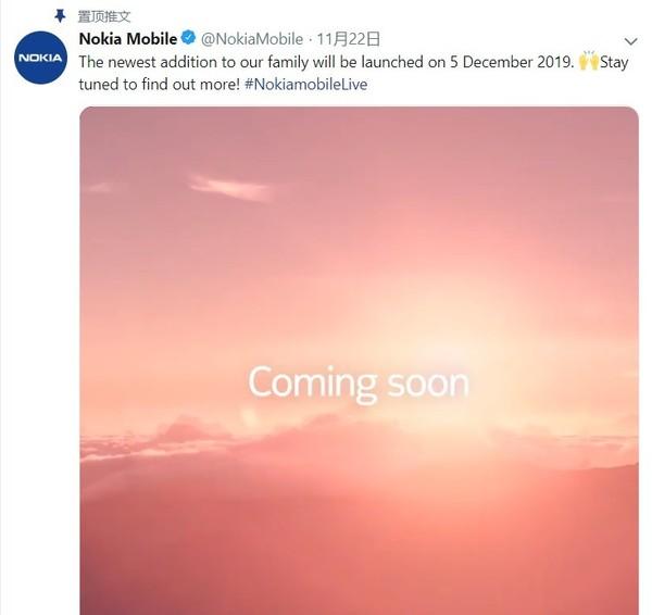 诺基亚将于12月5日召开新品发布会 或发布诺基亚8.2