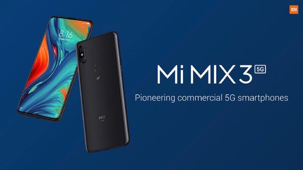 小米MIX 3 5G版入网 骁龙855 滑盖设