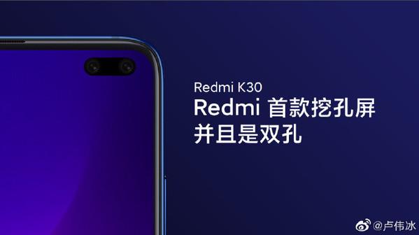 红米K30又有猛料 搭载超级夜景最新算法夜景更出色
