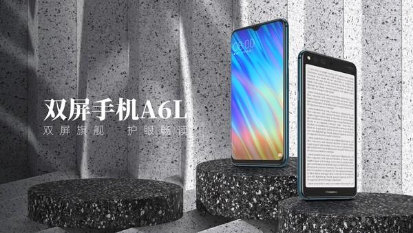 正反都能玩出精彩 海信双屏阅读手机A6L正式开售